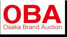 OBA  大阪ブランドオークション